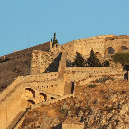 The Acropolis of Nafplio